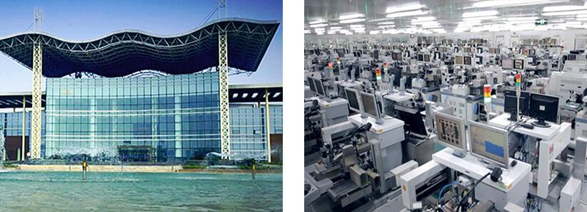 Nanjing Yi Chi Elektronik Teknoloji Ltd. Şti.